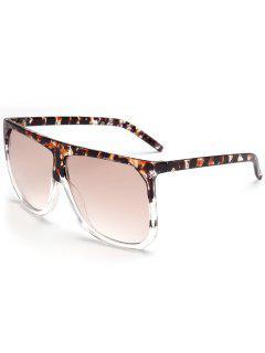 Vintage Full Frame Oversized Square Sunglasses - Light Pink