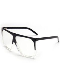 Vintage Full Frame Oversized Square Sunglasses - Clear White