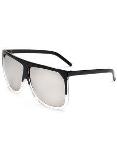 Vintage Full Frame Oversized Square Sunglasses - Reflective White Color