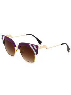 Vintage Round Metallic Spliced Cat Eye Sunglasses - Deep Purple