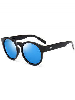 UV Protection Cat Eye Round Sunglasses - Black+black