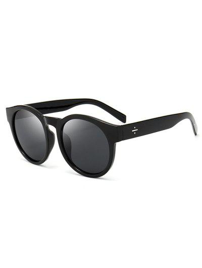 UV Protection Cat Eye Round Sunglasses - Double Black