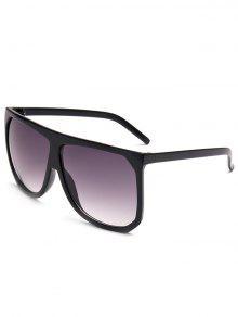 Óculos De Sol Quadrados De Tamanho Completo Vintage Cheio - Preto + Cinza