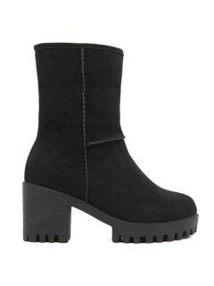 Winter Warm Chunky Heel Suede Ankle Boots - Black 39
