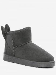 Badge Rabbit Ear Embellished Snow Boots - Gray 38