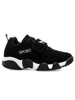 Sports Casual Suede Panels Athletic Shoes - Black 42