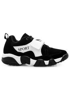 Sports Casual Suede Panels Athletic Shoes - Black White 43