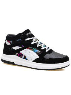 Colorblocked Embroidered Casual Sneakers - 43