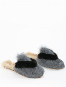 Clearance In China Sale Buy Color Block Faux Fur Outdoor Indoor Slippers - GRAY Outlet Cheap Real Eastbay oyXgmt
