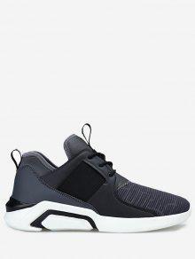 حذاء رياضي بأشرطة مطاطية - رمادي 40