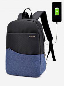 حقيبة ظهر بألوان جامدة مزينة بتفاصيل معدنية مع فلاشة للشحن - أزرق