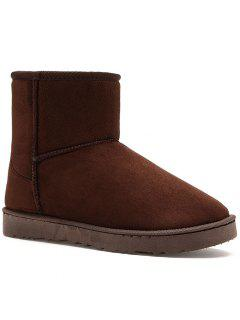 Suede Badge Snow Boots - Brown 45