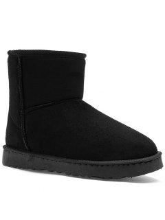 Suede Badge Snow Boots - Black 45