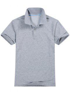 Chemise Polo à Manches Courtes En Coton Mélangé - Gris M