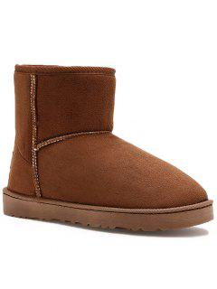 Suede Badge Snow Boots - Yellow 43