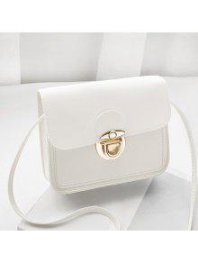 خياطة حقيبة كروسبودي الصلبة - أبيض أفقي