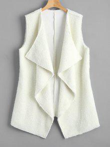 معطف الصدرية مفتوحة المقدمة  - أبيض