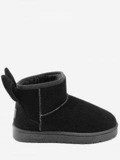 Badge Rabbit Ear Embellished Snow Boots - Black 37