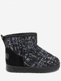 Slip On Suede Panel Ankle Snow Boots - Black 40