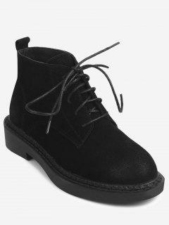 Low Heel Tie Up Short Boots - Black 39