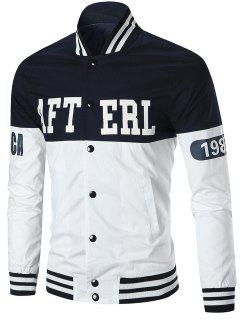 Letter Limited Graphic Uniform Baseball Jacket - White 3xl