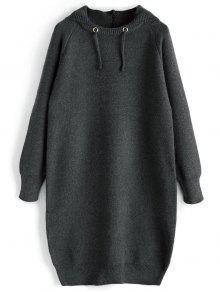 فستان سويت مع غطاء الرأس - الرمادي الداكن