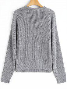 4cd0242d118 27% OFF  2019 Low Cut Ribbed Wrap Sweater In GRAY