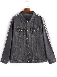 Vintage Striped Denim Jacket - Gray Xl