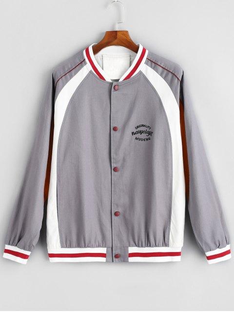 trendy Color Black Letter Embroidered Jacket - GRAY 2XL Mobile