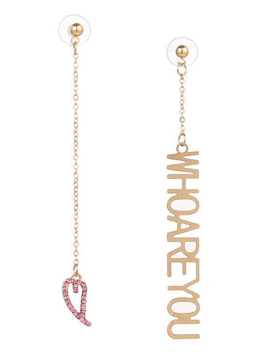 Cuore Che Sei Gli Orecchini Chain Asimmetrici - Oro