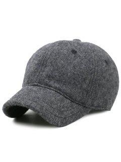 Lines Embroidered Nostalgic Color Baseball Hat - Dark Gray