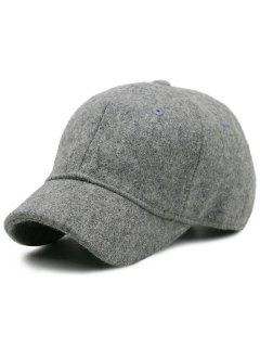 Lines Embroidered Nostalgic Color Baseball Hat - Light Grey