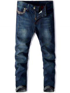Straight Leg Panel Design Jeans - Deep Blue 36
