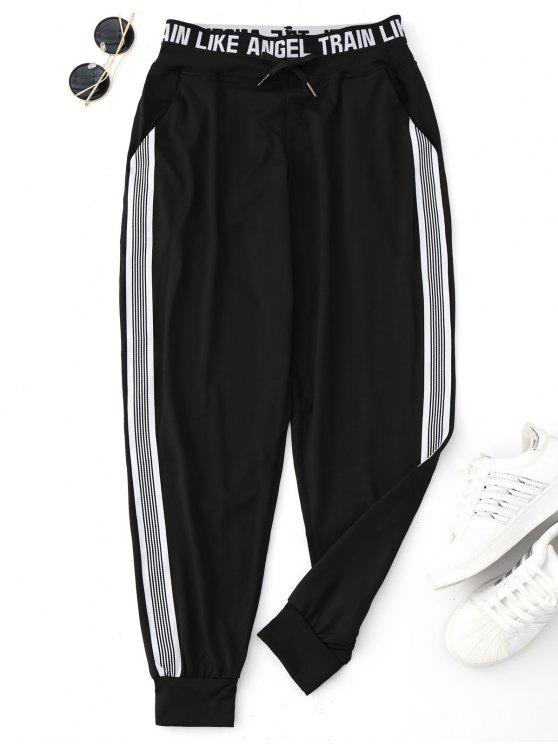 outfit Drawstring Graphic Yoga Jogger Pants - BLACK S