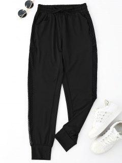 Drawstring Mesh Sporty Jogger Pants - Black L