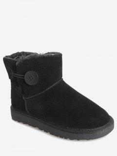 Fur Button Snow Boots - Black 40