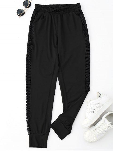 shop Drawstring Mesh Sporty Jogger Pants - BLACK L Mobile