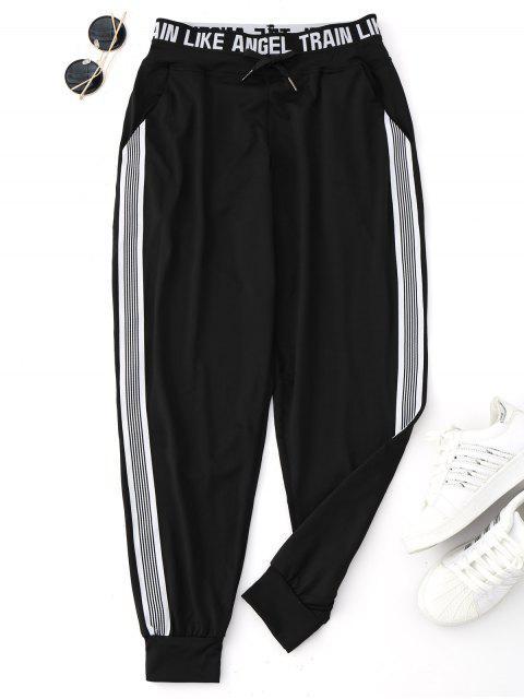 Pantalones de chándal con cordón gráfico de yoga - Negro XL Mobile