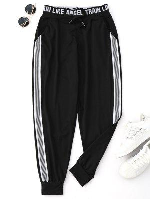 Drawstring Graphic Yoga Jogger Pants