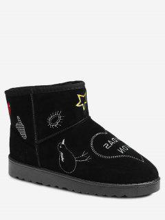 Patchwork Stitching Snow Boots - Black 36