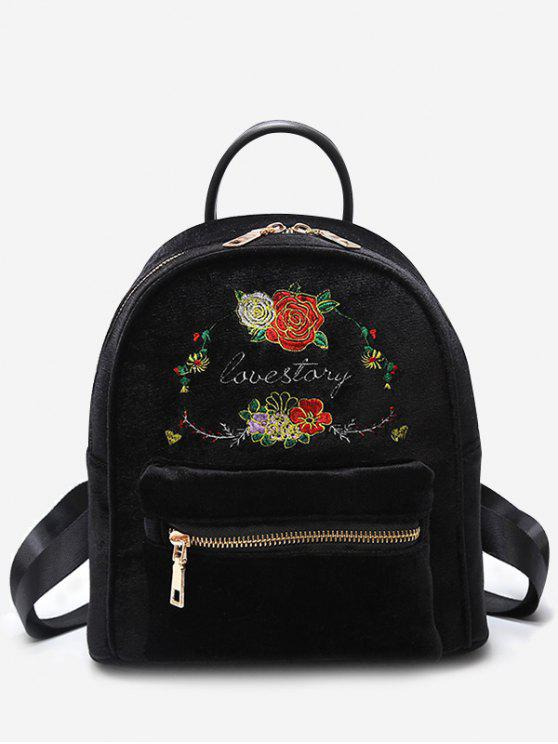 lady Florals Embroidery Letter Backpack - BLACK