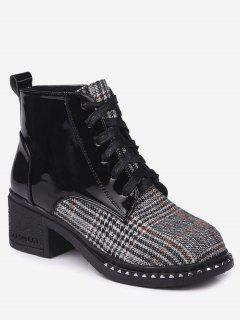 Plaid Mid Heel Rivets Boots - Light Khaki 36