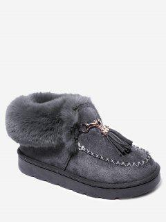 Faux Fur Tassels Ankle Boots - Gray 38