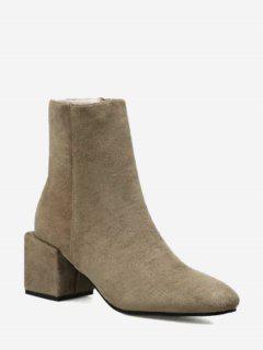 Side Zip Block Heel Short Boots - Apricot 38