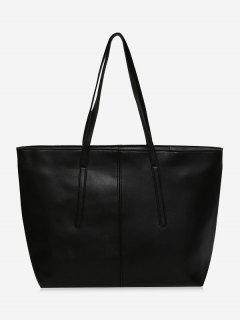 Stitching Faux Leather Zip Tote Bag - Black