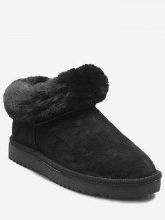 Faux Fur Trim Warm Snow Boots - Black 36
