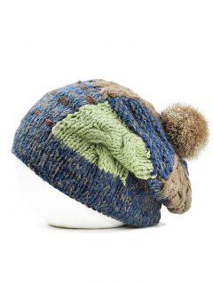 Fuzzy Ball Embellished Colormix Knitted Beanie - Cadetblue