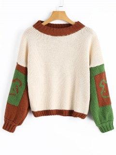 Laternehülse Grafik Kontrast Pullover - Beige (weis)