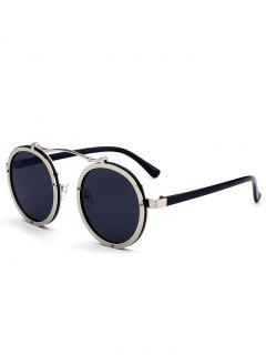 UV Protection Crossbar Embellished Round Sunglasses - White Frame + Grey Lens