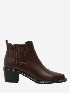 Stacked Heel Point Toe Chelsea Boots - Brown 35